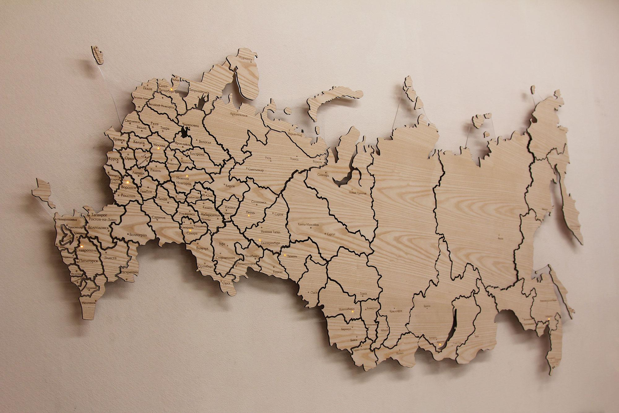красивым шрифтом карта россии оригинальные картинки сделала выбор пользу