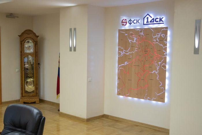 Деревянная Карта Московской Области из груши