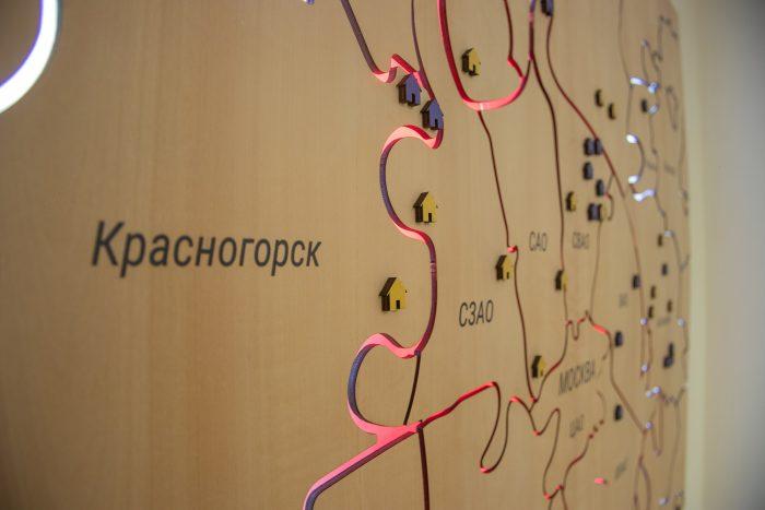 Деревянная Карта МО с флажками