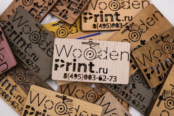Ассорти визиток из дерева