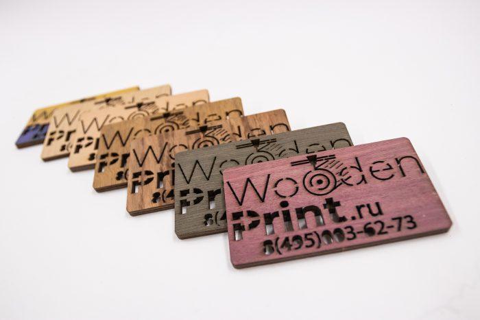 Набор деревянных визиток