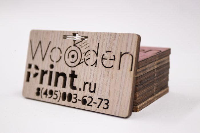 Комплект деревянных визиток